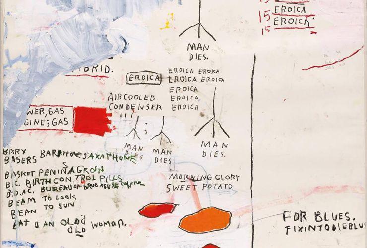 Eroica Basquiat